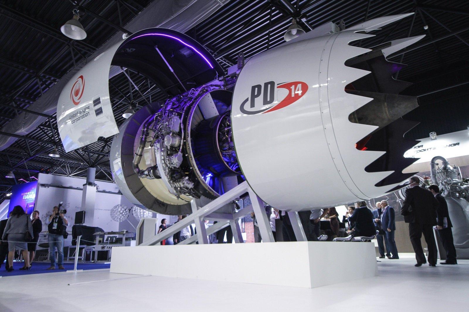Авиационный двигатель ПД-14